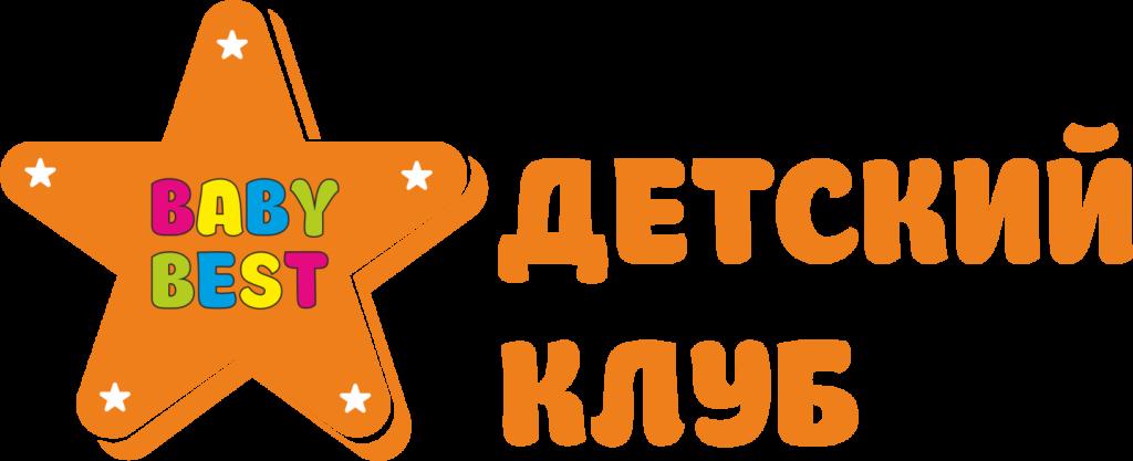 Сайт детских клубов в москве работа охранник в ночной клуб спб